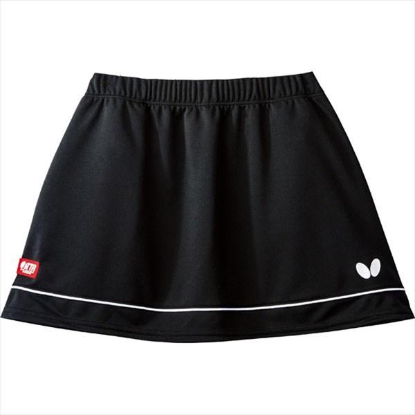レディースゲームスカート Butterfly バタフライレディースゲームスカートレティア 日本最大級の品揃え スカート 52019 ブラック×ホワイト 900 秀逸
