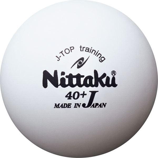 送料無料(※沖縄除く)[Nittaku]ニッタク40mm卓球ボールジャパントップトレ球 50ダース(NB1368)ホワイト