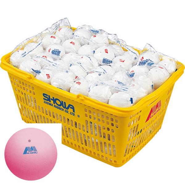 [アカエム]軟式テニスボール練習球 カゴ入り120球 (M40130)ピーチレッド