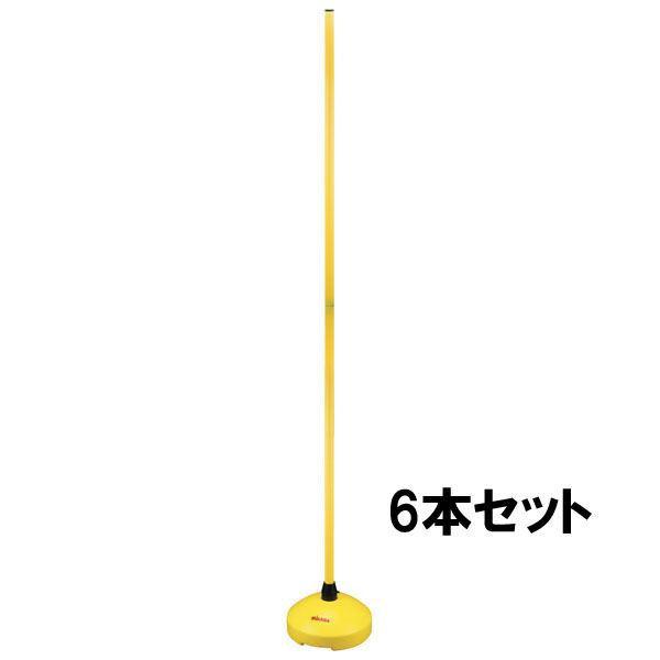 送料無料(※沖縄除く)[MIKASA]ミカサトレーニングポール 6本セット(TH-6)