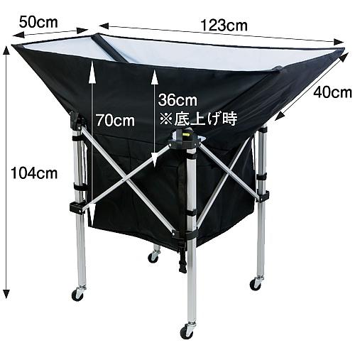 [MIKASA]ミカサ携帯用折り畳み式ボールカゴ(舟型)フレームのみ(AC-CF210)