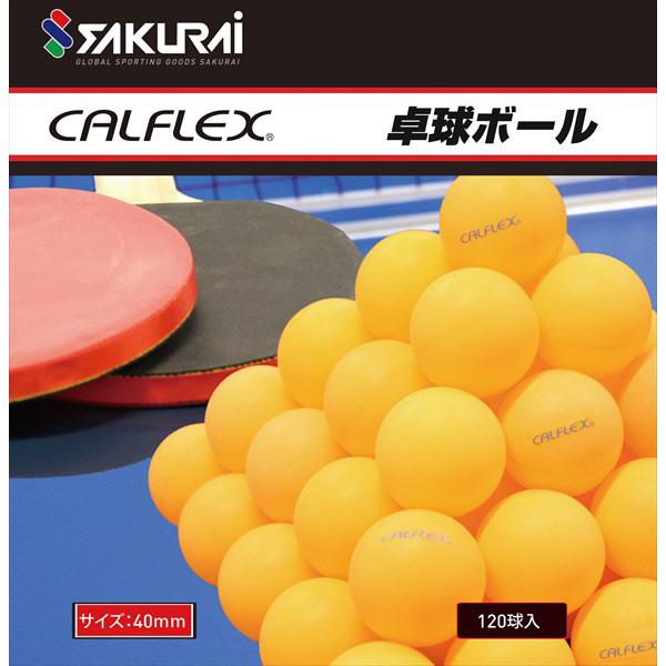 おうちトレーニング サクライ貿易 卓球ボール オレンジ 120球 無料 CTB-120OG 市場