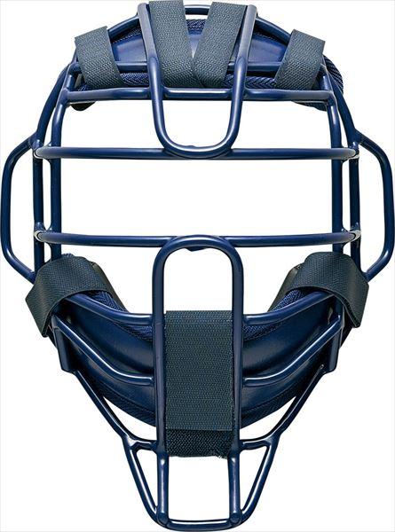 送料無料(※沖縄除く)[ZETT]ゼット野球硬式野球用マスクプロステイタス(高校野球対応)(BLM1266)(2900)ネイビー