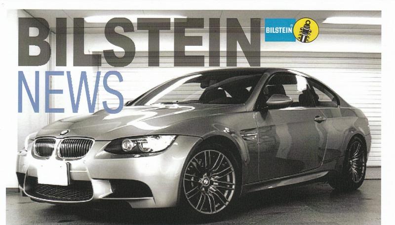 ビルシュタイン PSS10KIT  BMW M3 E92 EDC装着車専用 車高調KIT 1年保証付