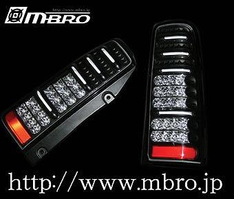 【送料無料】 ジムニー JB23W エムブロ LED(ウインカーもLED) テールランプ ブラック JB23W