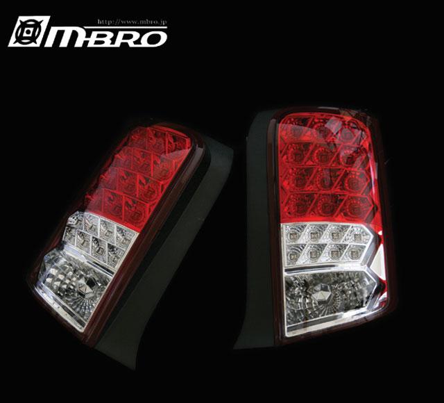 【送料無料】エムブロ カローラルミオン NZE151N ZRE152N ZRE154N LED サンダーテールランプキット 赤 即納