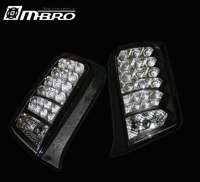 ルミオン エムブロ カローラルミオン NZE151N ZRE152N ZRE154N LED サンダーテールランプキット 即出荷