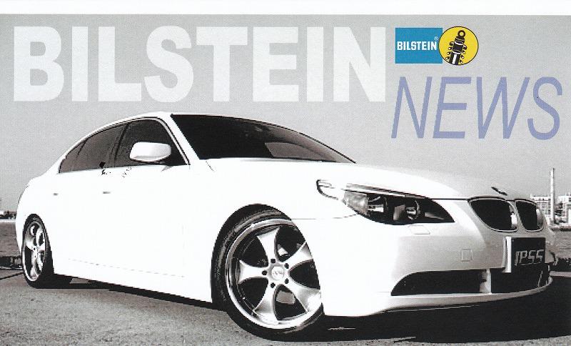 ビルシュタイン PSS10KIT BMW 5シリーズ E60 車高調KIT