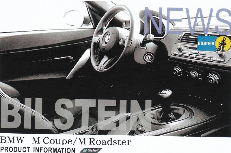 ビルシュタイン PSS10KIT BMW Z4 Mクーペ Mロードスター