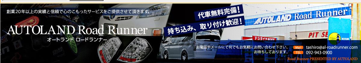 アシストWeb:カー用品のディスカウント!!