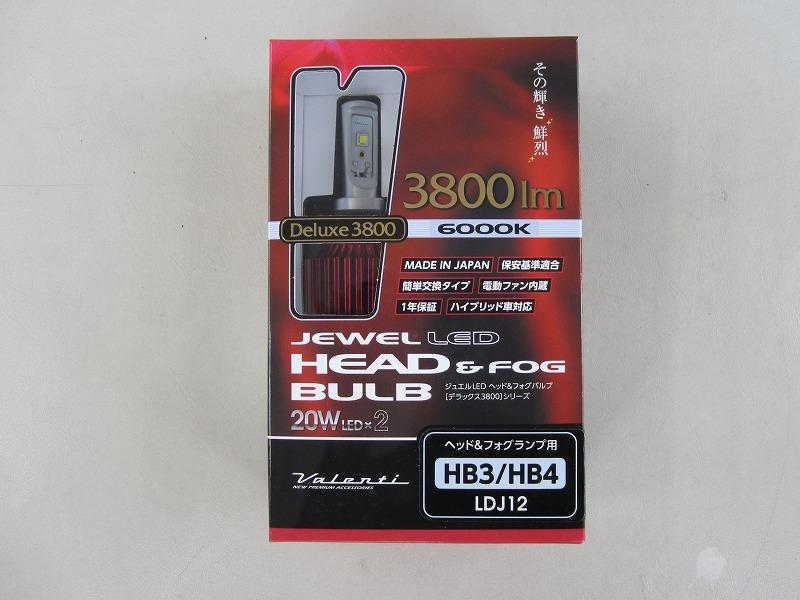 ヴァレンティ バレンティジュエル LEDバルブ HB3 HB4 6000K 3800ルーメン 脅威の明るさ!