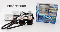 【送料無料】リフレックス LEDバルブ HB3 HB4 6000K 5200lm FET CLC12