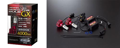 バレンティ LEDバルブ HB3・HB4 6500K 4000Lm GX 車検対応 フラッグシップモデル