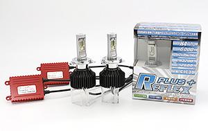 【送料無料】リフレックス CATZ LED ヘッドライトコンバージョンキット H4 ハイ&ロー 6000K 3200lm/2600lm FET CLC30 LEDバルブ