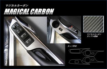 ハセプロ マジカルカーボン ドアスイッチパネル C-HR ZYX10/NGX50