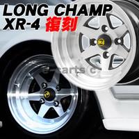 ホイール2本SET ロンシャン XR4 数量限定クロモリ製レーシングナット進呈中 送料無料 ブラックポリッシュ 限定モデル PCD 2本組 オフセット+-0 14インチx8.0J クロモリ製レーシングナット進呈中 高品質 100-4Hツライチ