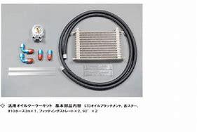 HPI スカイライン ER34 オイルクーラーフルKIT