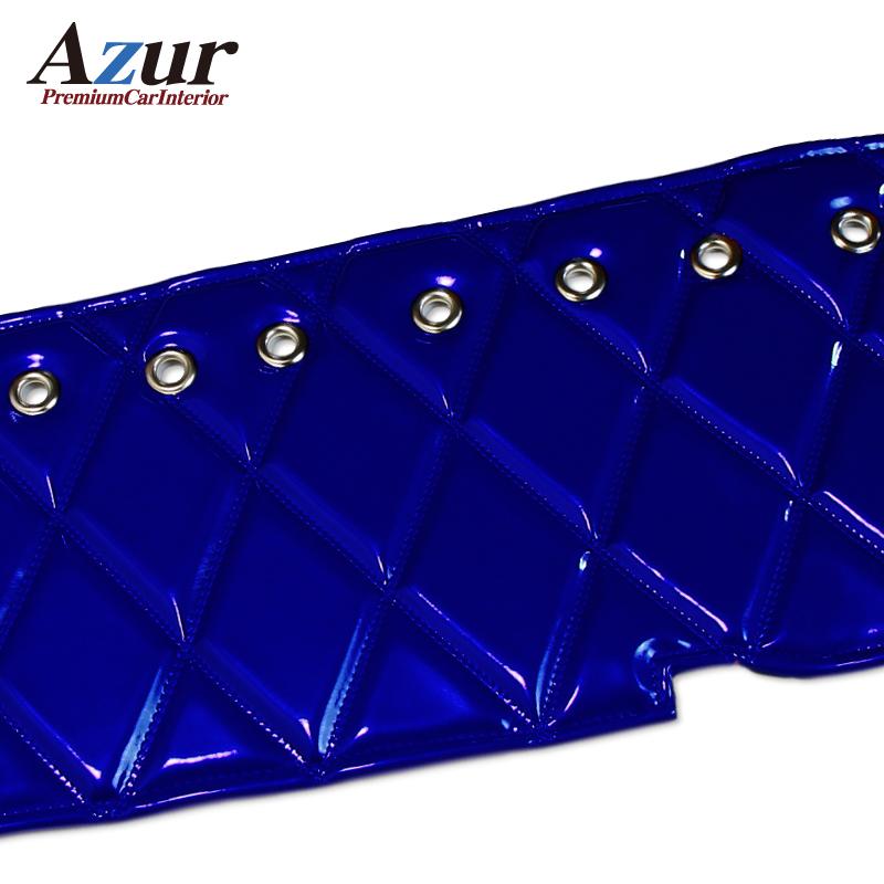 Azur (アズール) ダッシュマット デュトロ エアループ 標準 (ハイキャブ含む) エナメル ネイビー
