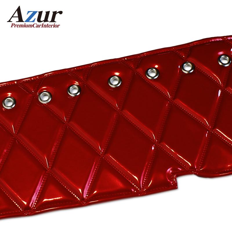 Azur (アズール) ダッシュマット デュトロ エアループ 標準 (ハイキャブ含む) エナメル エンジ