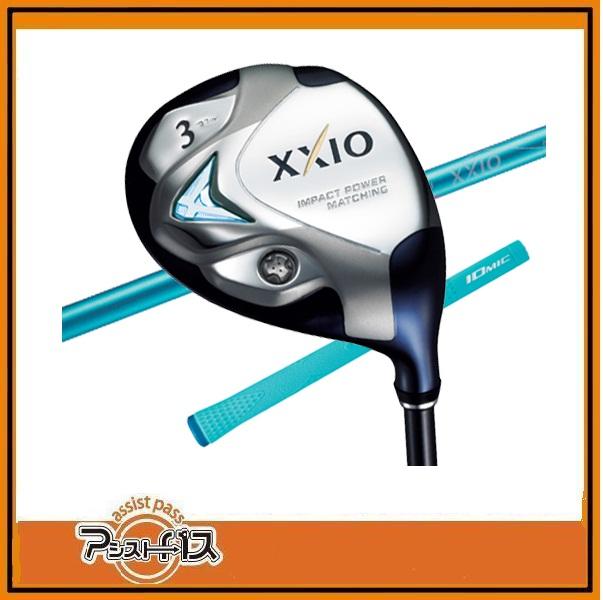 2010年モデル ダンロップ 新・XXIO フェアウェイウッド ブルー XXIO カラーカスタム
