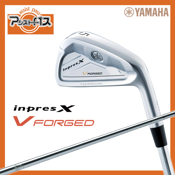 ヤマハ インプレスX アイアン6本セット(#5~9、PW) V FORGED N.S.PRO 950GH inpresX