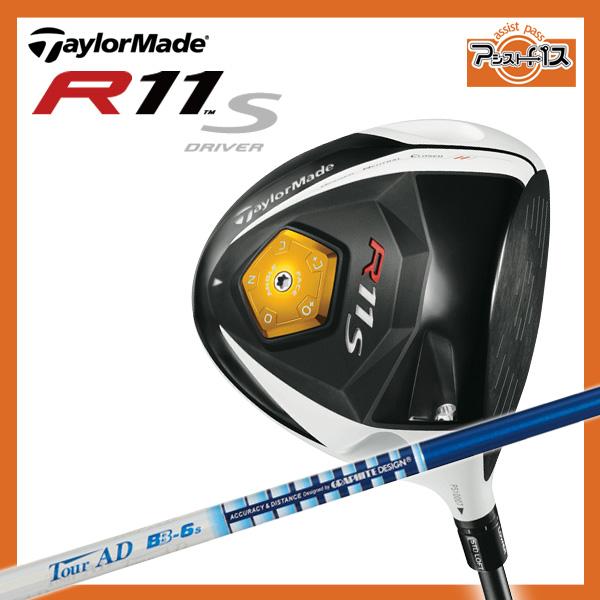 【日本仕様】テーラーメイド R11Sドライバー R11S DRIVER TourAD BB 6 カーボンシャフト TaylorMade