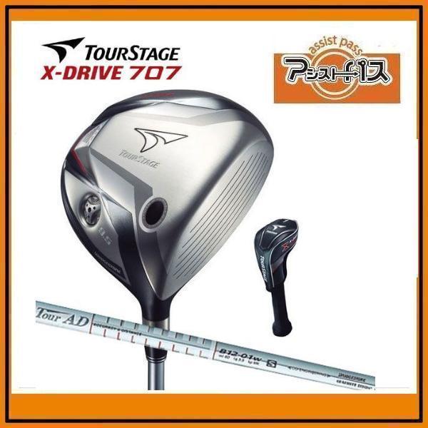 2012年モデル TourStage X-DRIVE 707 DRIVER ツアーステージ エックスドライブ707 ドライバー Tour AD B12-01wカーボン