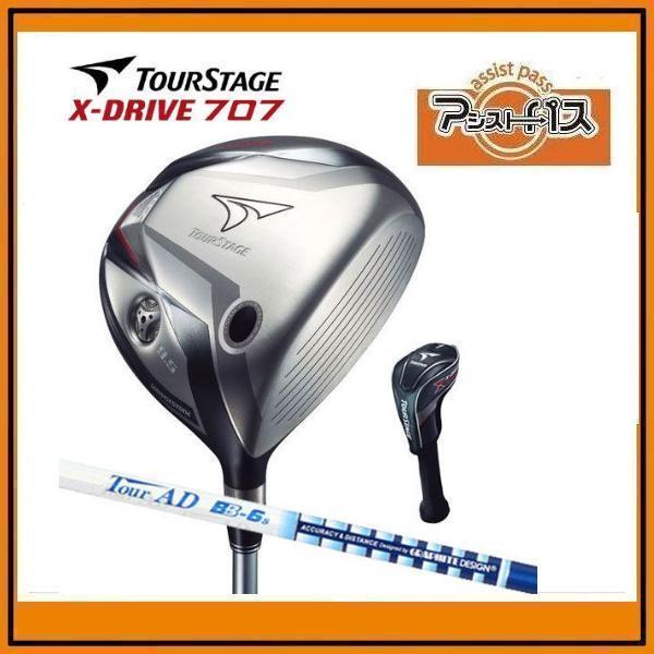 2012年モデル TourStage X-DRIVE 707 DRIVER ツアーステージ エックスドライブ707 ドライバー Tour AD BB-6カーボン