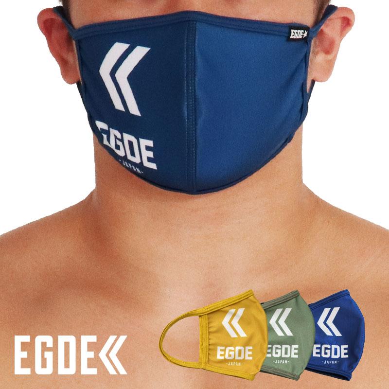 激安 EGDE← お買い得品 ロゴ 接触冷感 パイピングマスク