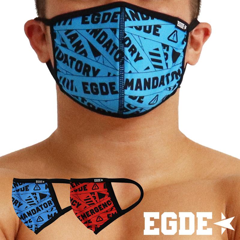 最新 EGDE← 超激安特価 EMERGENCY MANDATORY 接触冷感 パイピングマスク
