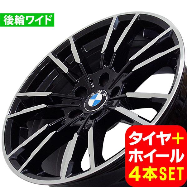 BMW 3シリーズ E90/E91/E92/E93 新品 B-7134 19インチ FR タイヤホイール 225/35R19 265/30R19 PBK 4本セット