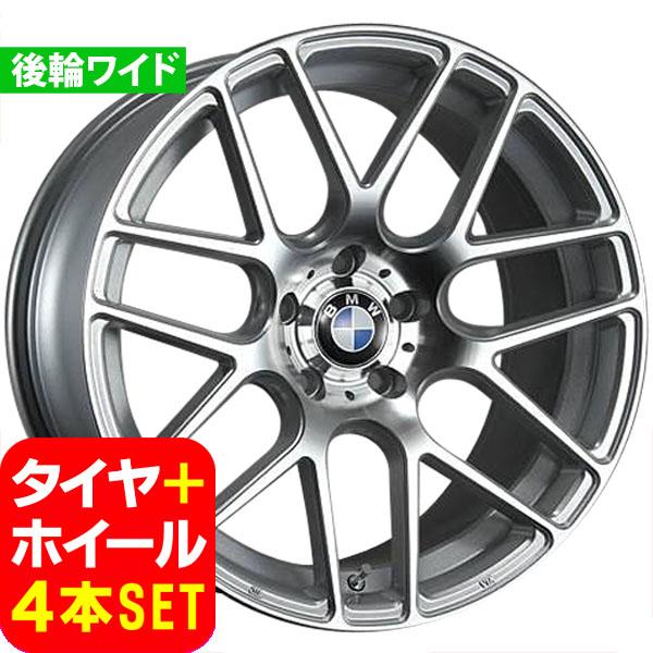 BMW 6シリーズ E63/E64 新品 ヴェナティッチ C-72M 19インチ FR タイヤホイール 245/40R19 275/35R19 SIL 4本セット
