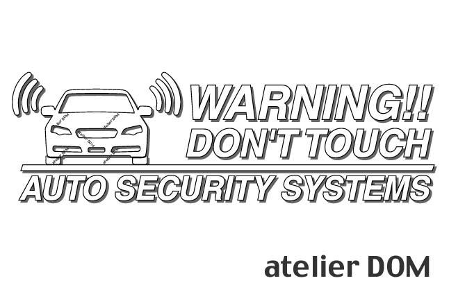 愛車のお手軽防犯 車両盗難 倉 車上荒らし対策 カーセキュリティの付いたお車はもちろん 付いていないお車にもオススメです レガシィ B4 ゆうパケット送料無料 お金を節約 アトリエDOMオリジナル 職人手作り 3.0R BL用セキュリティーステッカー3枚セット
