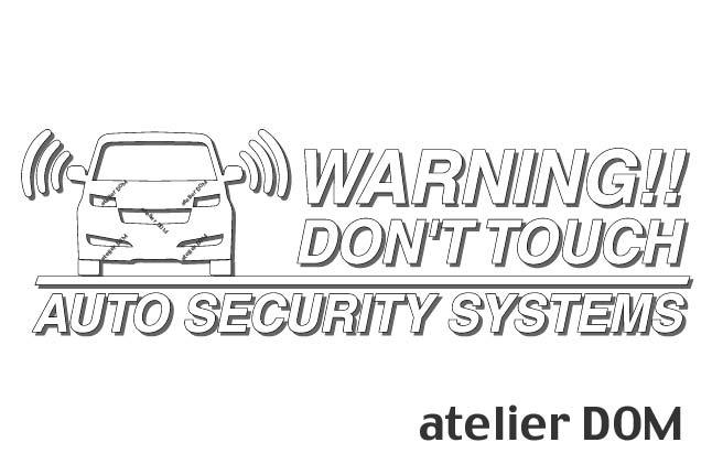 クリアランスsale!期間限定! 愛車のお手軽防犯 車両盗難 車上荒らし対策 カーセキュリティの付いたお車はもちろん 買収 付いていないお車にもオススメです QNC2用セキュリティーステッカー3枚セット アトリエDOMオリジナル ゆうパケット送料無料 職人手作り bB