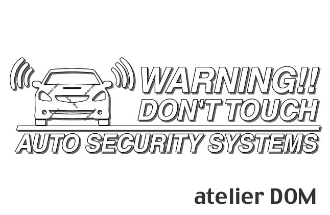 愛車のお手軽防犯 車両盗難 車上荒らし対策 カーセキュリティの付いたお車はもちろん 付いていないお車にもオススメです ゆうパケット送料無料 保証 新作通販 アトリエDOMオリジナル 職人手作り カルディナ240系用セキュリティーステッカー3枚セット
