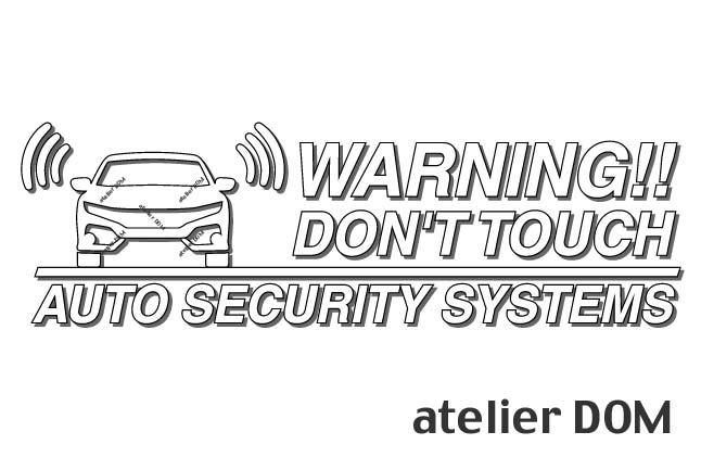 愛車のお手軽防犯 車両盗難 車上荒らし対策 カーセキュリティの付いたお車はもちろん、付いていないお車にもオススメです。 シビック ハッチバック FK7用セキュリティーステッカー3枚セットアトリエDOMオリジナル[職人手作り]