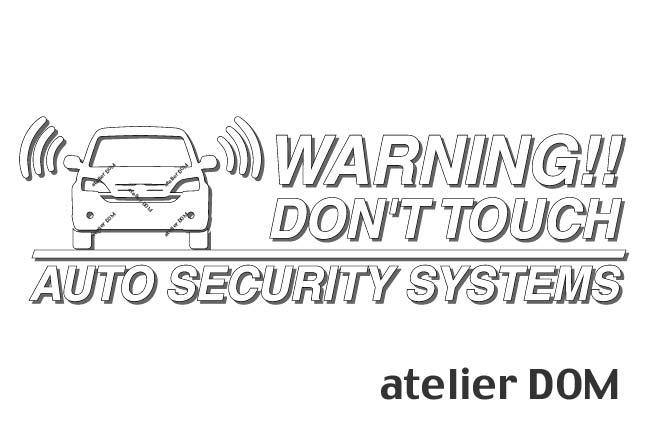 愛車のお手軽防犯 車両盗難 車上荒らし対策 カーセキュリティの付いたお車はもちろん 付いていないお車にもオススメです CR-V DBA-RE3 4前期用セキュリティーステッカー3枚セット 職人手作り ゆうパケット送料無料 売却 永遠の定番 アトリエDOMオリジナル