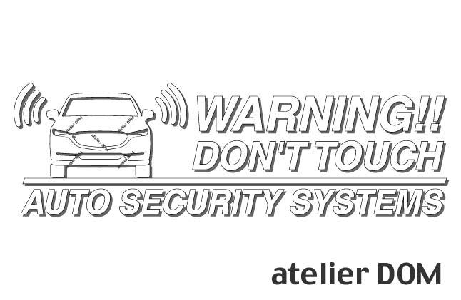 愛車のお手軽防犯 時間指定不可 車両盗難 車上荒らし対策 カーセキュリティの付いたお車はもちろん 新生活 付いていないお車にもオススメです 職人手作り ゆうパケット送料無料 KF用セキュリティーステッカー3枚セット CX-5 アトリエDOMオリジナル