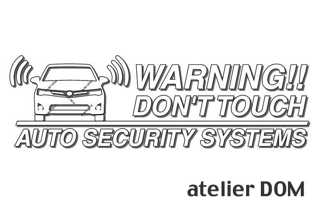 愛車のお手軽防犯 驚きの価格が実現 車両盗難 車上荒らし対策 カーセキュリティの付いたお車はもちろん 宅送 付いていないお車にもオススメです 職人手作り ゆうパケット送料無料 カローラフィールダー160用セキュリティーステッカー3枚セット アトリエDOMオリジナル