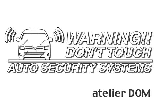 愛車のお手軽防犯 車両盗難 車上荒らし対策 カーセキュリティの付いたお車はもちろん ディスカウント 付いていないお車にもオススメです アトリエDOMオリジナル ハイエース200系3型ワイドハイルーフ用セキュリティーステッカー3枚セット 職人手作り ゆうパケット送料無料 送料無料(一部地域を除く)