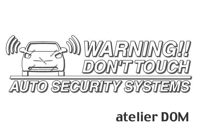 愛車のお手軽防犯 返品交換不可 車両盗難 在庫あり 車上荒らし対策 カーセキュリティの付いたお車はもちろん 付いていないお車にもオススメです アトリエDOMオリジナル ゆうパケット送料無料 iQ用セキュリティーステッカー3枚セット 職人手作り