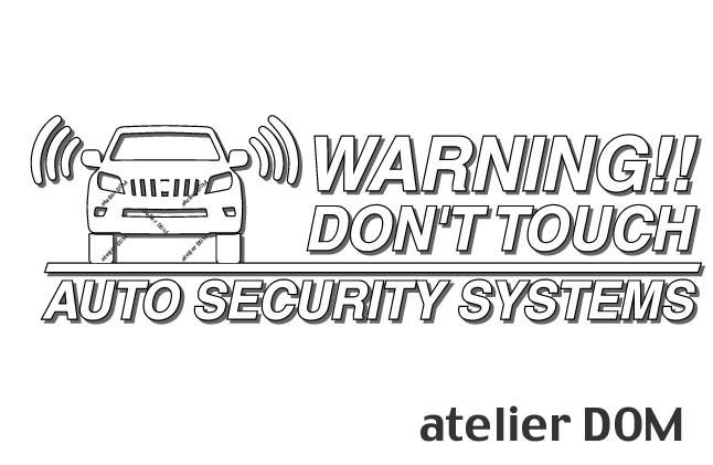 愛車のお手軽防犯 車両盗難 車上荒らし対策 カーセキュリティの付いたお車はもちろん 付いていないお車にもオススメです 年末年始大決算 ゆうパケット送料無料 職人手作り アトリエDOMオリジナル ランドクルーザープラド150系用セキュリティーステッカー3枚セット 送料無料でお届けします