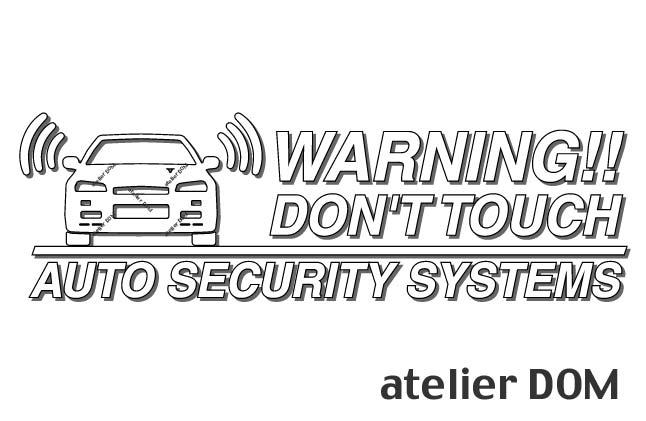 愛車のお手軽防犯 車両盗難 車上荒らし対策 高級品 カーセキュリティの付いたお車はもちろん 付いていないお車にもオススメです 職人手作り R34用セキュリティーステッカー3枚セット アトリエDOMオリジナル ゆうパケット送料無料 スカイラインGT-R お気にいる