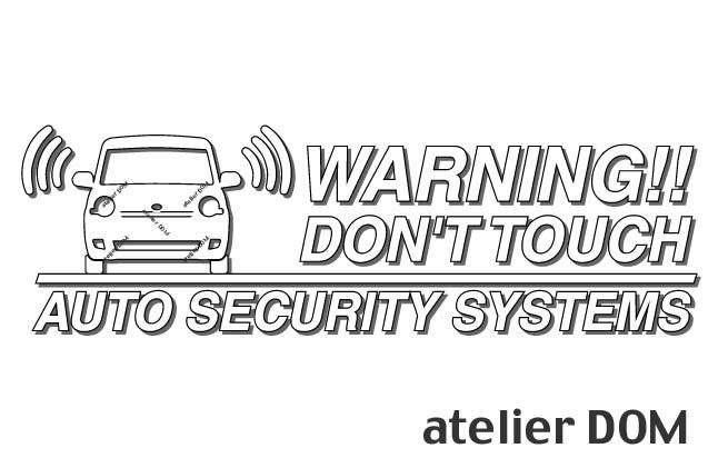 愛車のお手軽防犯 車両盗難 車上荒らし対策 カーセキュリティの付いたお車はもちろん セール特別価格 付いていないお車にもオススメです 再再販 職人手作り アトリエDOMオリジナル シエンタ80系用セキュリティーステッカー3枚セット ゆうパケット送料無料