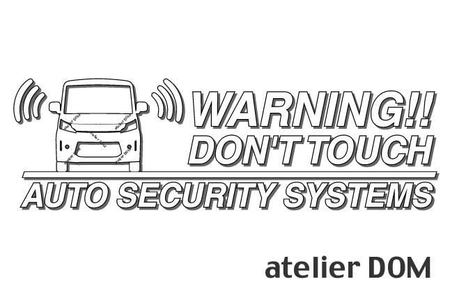 愛車のお手軽防犯 車両盗難 車上荒らし対策 カーセキュリティの付いたお車はもちろん 付いていないお車にもオススメです アトリエDOMオリジナル スペーシアカスタム ゆうパケット送料無料 直営限定アウトレット MK32S用セキュリティーステッカー3枚セット 職人手作り 直輸入品激安
