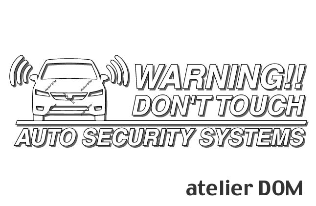 新作 人気 愛車のお手軽防犯 安値 車両盗難 車上荒らし対策 カーセキュリティの付いたお車はもちろん 付いていないお車にもオススメです ストリームRN6 9前期用セキュリティーステッカー3枚セット 7 ゆうパケット送料無料 8 アトリエDOMオリジナル 職人手作り