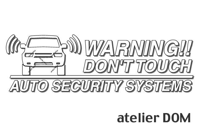 愛車のお手軽防犯 車両盗難 車上荒らし対策 カーセキュリティの付いたお車はもちろん 付いていないお車にもオススメです ハイラックスサーフ185後期用セキュリティーステッカー3枚セット 職人手作り アトリエDOMオリジナル 公式ストア 流行のアイテム ゆうパケット送料無料