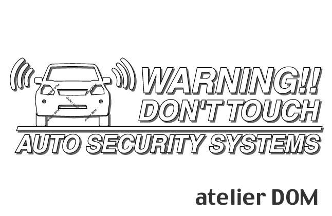 愛車のお手軽防犯 車両盗難 車上荒らし対策 カーセキュリティの付いたお車はもちろん 低価格化 付いていないお車にもオススメです エクストレイル31前期用セキュリティーステッカー3枚セット ゆうパケット送料無料 アトリエDOMオリジナル 職人手作り 新作販売