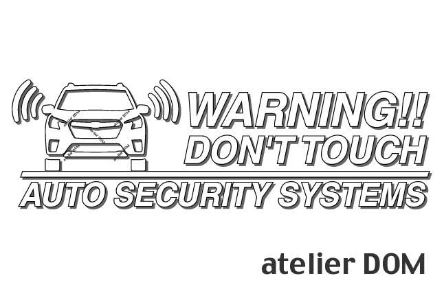 愛車のお手軽防犯 車両盗難 車上荒らし対策 カーセキュリティの付いたお車はもちろん 付いていないお車にもオススメです フォレスター 職人手作り 価格 値引き 後期用セキュリティーステッカー3枚セット ゆうパケット送料無料 SK アトリエDOMオリジナル