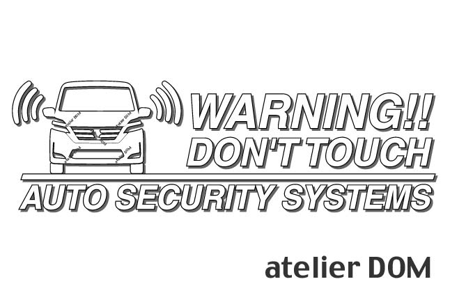 愛車のお手軽防犯 車両盗難 車上荒らし対策 カーセキュリティの付いたお車はもちろん 付いていないお車にもオススメです 日産 売れ筋ランキング 職人手作り 5%OFF C27 後期用セキュリティーステッカー3枚セットアトリエDOMオリジナル セレナ